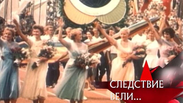 «Смерть стилягам!».«Смерть стилягам!».НТВ.Ru: новости, видео, программы телеканала НТВ