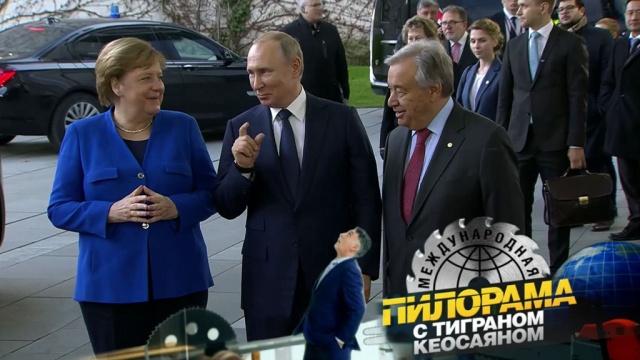 Как Владимир Путин прорубил окно вАфрику иостановил Третью мировую?НТВ.Ru: новости, видео, программы телеканала НТВ
