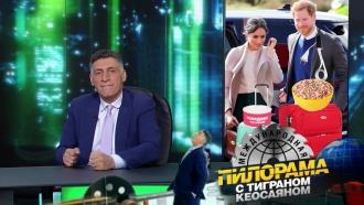 25января 2020 года.25января 2020 года.НТВ.Ru: новости, видео, программы телеканала НТВ