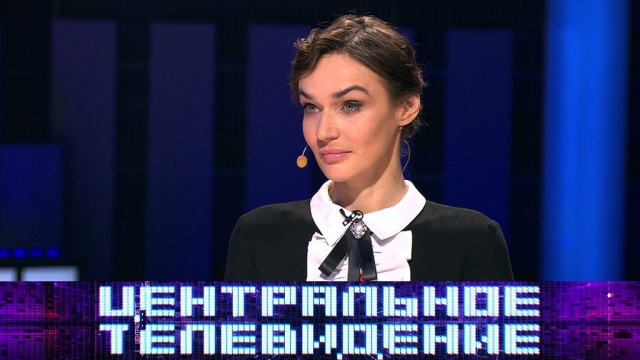Выпуск от 25 января 2020 года.Выпуск от 25 января 2020 года.НТВ.Ru: новости, видео, программы телеканала НТВ