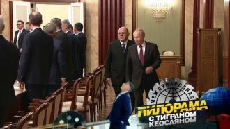 Как Владимир Путин заставил Дональда Трампа переживать за сохранение его должности? «Международная пилорама»— сегодня на НТВ