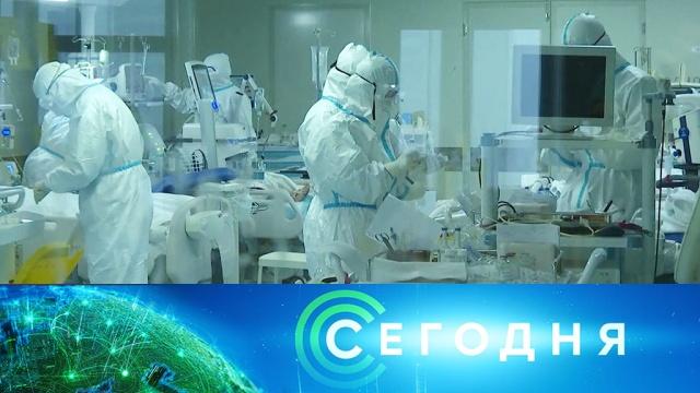 26 января 2020 года. 16:00.26 января 2020 года. 16:00.НТВ.Ru: новости, видео, программы телеканала НТВ