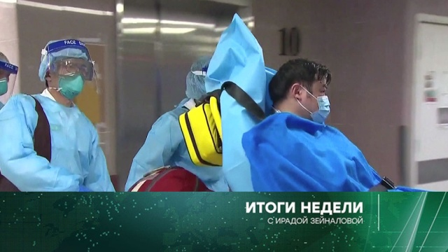 26января 2020года.26января 2020года.НТВ.Ru: новости, видео, программы телеканала НТВ