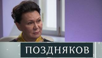 Талия Хабриева.Талия Хабриева.НТВ.Ru: новости, видео, программы телеканала НТВ