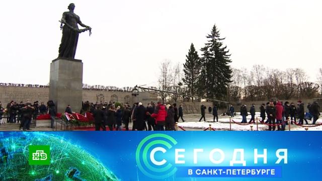 27 января 2020 года. 16:15.27 января 2020 года. 16:15.НТВ.Ru: новости, видео, программы телеканала НТВ
