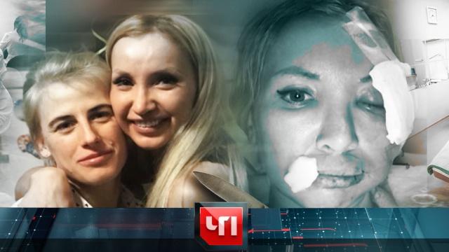 27 января 2020 года.27 января 2020 года.НТВ.Ru: новости, видео, программы телеканала НТВ