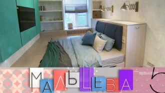 Выпуск от 28января 2020года.Греческая спальня со скрытыми шкафами испособ выйти из 10-летнего декрета.НТВ.Ru: новости, видео, программы телеканала НТВ