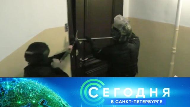 28 января 2020 года. 16:15.28 января 2020 года. 16:15.НТВ.Ru: новости, видео, программы телеканала НТВ