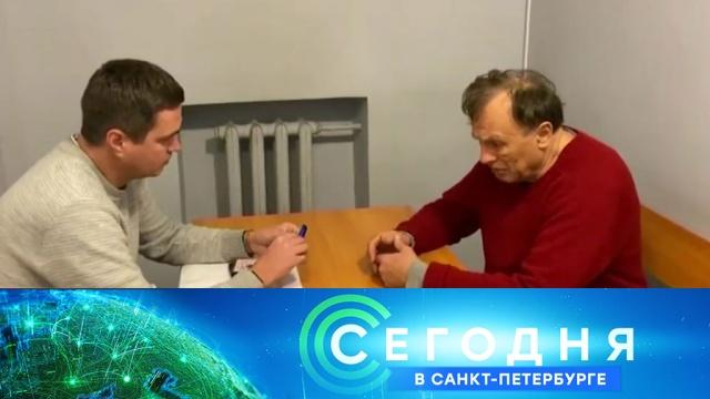 28 января 2020 года. 19:20.28 января 2020 года. 19:20.НТВ.Ru: новости, видео, программы телеканала НТВ