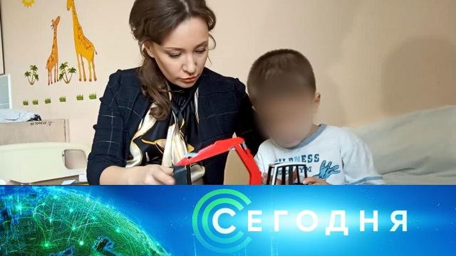 28января 2020года. 00:00.28января 2020года. 00:00.НТВ.Ru: новости, видео, программы телеканала НТВ