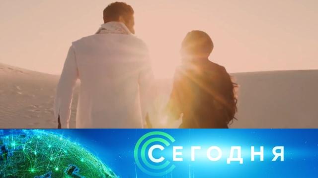 28января 2020года. 08:00.28января 2020года. 08:00.НТВ.Ru: новости, видео, программы телеканала НТВ