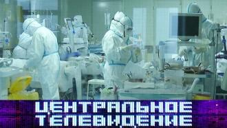 Все оновом <nobr>вирусе-убийце</nobr>, выход Великобритании из ЕС играндиозные планы правительства РФ. «Центральное телевидение»— всубботу в19:00на НТВ