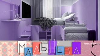 Выпуск от 31января 2020года.Стильное решение для 8-метровой спальни, испытание для DJ Грува и необычный торшер из труб.НТВ.Ru: новости, видео, программы телеканала НТВ