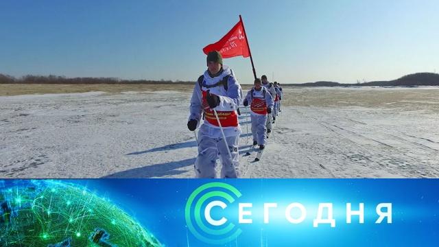 29 января 2020 года. 10:00.29 января 2020 года. 10:00.НТВ.Ru: новости, видео, программы телеканала НТВ