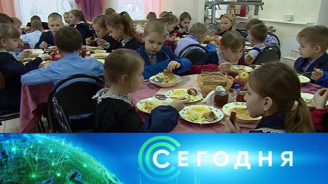 29января 2020года. 13:00.29января 2020года. 13:00.НТВ.Ru: новости, видео, программы телеканала НТВ
