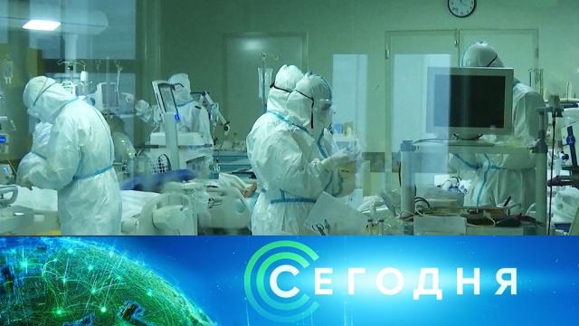 29 января 2020 года. 07:00.29 января 2020 года. 07:00.НТВ.Ru: новости, видео, программы телеканала НТВ