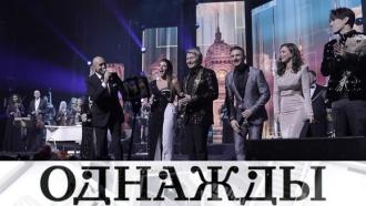Грандиозный юбилей Игоря Крутого ибольшой человек Большого Владимир Урин— впрограмме «Однажды…» на НТВ