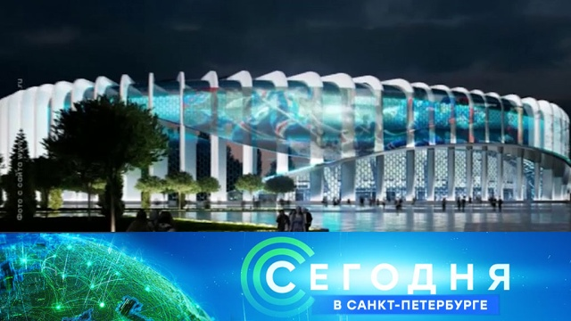 29 января 2020 года. 16:15.29 января 2020 года. 16:15.НТВ.Ru: новости, видео, программы телеканала НТВ