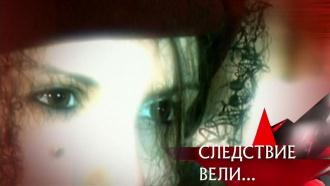 «Бандитская королева».«Бандитская королева».НТВ.Ru: новости, видео, программы телеканала НТВ