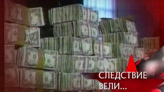 «Как украсть миллион?».«Как украсть миллион?».НТВ.Ru: новости, видео, программы телеканала НТВ