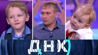 «Тюремная брачная ночь!».«Тюремная брачная ночь!».НТВ.Ru: новости, видео, программы телеканала НТВ