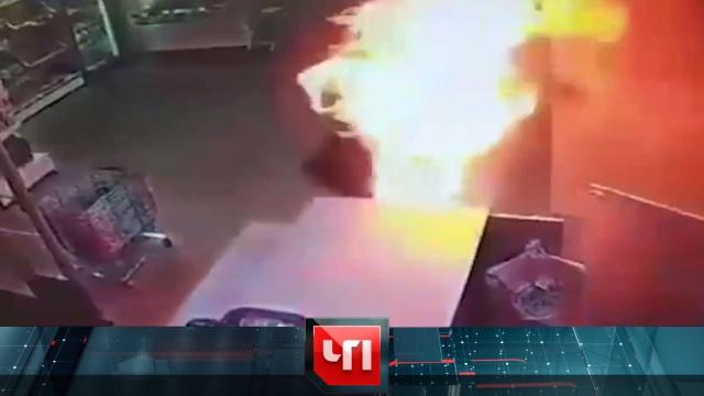 30 января 2020 года.30 января 2020 года.НТВ.Ru: новости, видео, программы телеканала НТВ