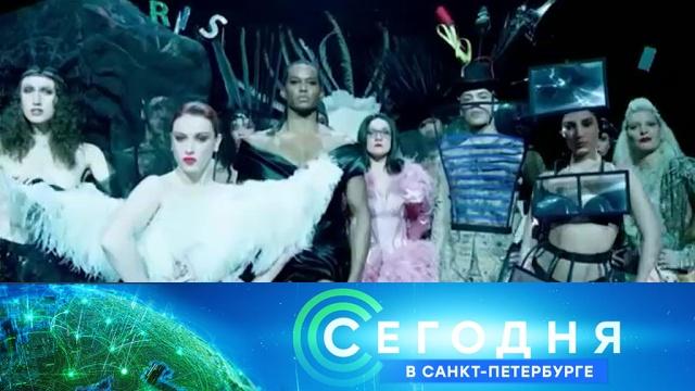 30 января 2020 года. 19:20.30 января 2020 года. 19:20.НТВ.Ru: новости, видео, программы телеканала НТВ