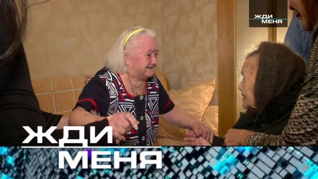 Выпуск от 31января 2020 года.Выпуск от 31января 2020 года.НТВ.Ru: новости, видео, программы телеканала НТВ