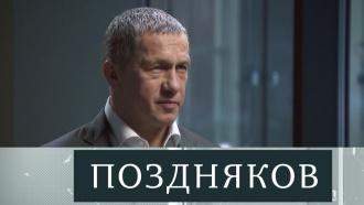 Юрий Трутнев.Юрий Трутнев.НТВ.Ru: новости, видео, программы телеканала НТВ