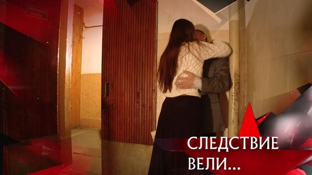Выпуск от 2февраля 2020года.«Преступная связь».НТВ.Ru: новости, видео, программы телеканала НТВ