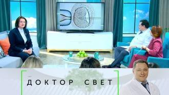 Выпуск от 1 февраля 2020 года.Мифы об ЭКО, психологическая защита и возрастные изменения кожи.НТВ.Ru: новости, видео, программы телеканала НТВ