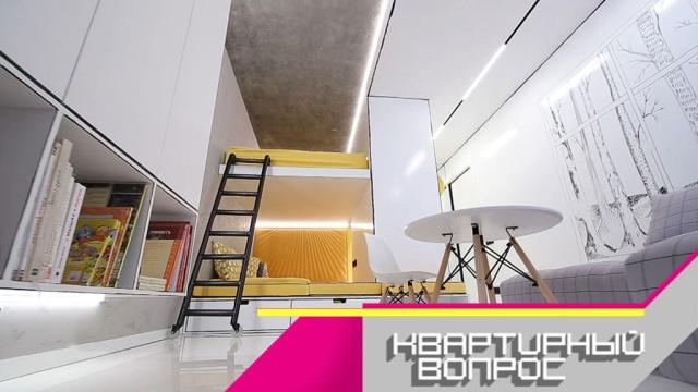 Выпуск от 1 февраля 2020 года.Свободная для творчества спальня с солнечной стеной.НТВ.Ru: новости, видео, программы телеканала НТВ