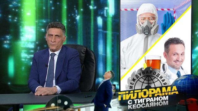1 февраля 2020 года.1 февраля 2020 года.НТВ.Ru: новости, видео, программы телеканала НТВ