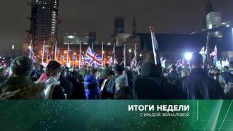 2 февраля 2020года.2 февраля 2020года.НТВ.Ru: новости, видео, программы телеканала НТВ