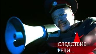 «Банда неуловимых».«Банда неуловимых».НТВ.Ru: новости, видео, программы телеканала НТВ