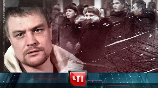 4 февраля 2020 года.4 февраля 2020 года.НТВ.Ru: новости, видео, программы телеканала НТВ
