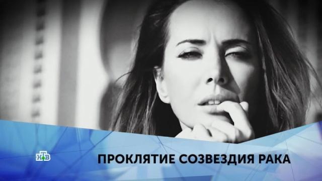 Выпуск от 5 февраля 2020 года.«Проклятие созвездия рака». 3серия.НТВ.Ru: новости, видео, программы телеканала НТВ