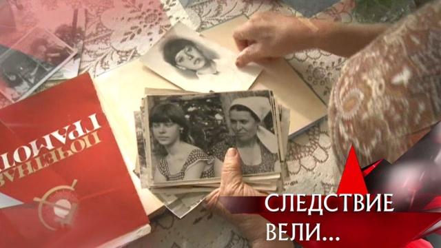 «Двойник Чикатило».«Двойник Чикатило».НТВ.Ru: новости, видео, программы телеканала НТВ