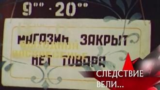 «Кидалы».«Кидалы».НТВ.Ru: новости, видео, программы телеканала НТВ