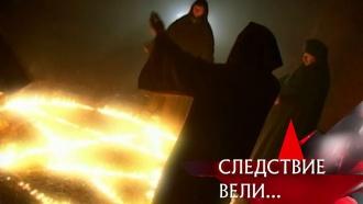 «Кукловод».«Кукловод».НТВ.Ru: новости, видео, программы телеканала НТВ