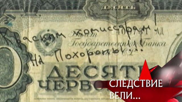 «Аристократ».«Аристократ».НТВ.Ru: новости, видео, программы телеканала НТВ