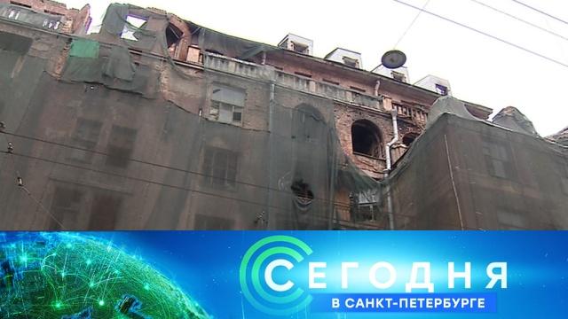 5 февраля 2020 года. 16:15.5 февраля 2020 года. 16:15.НТВ.Ru: новости, видео, программы телеканала НТВ