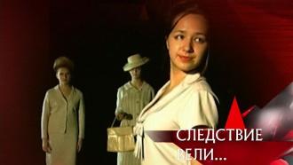 «Красавицы ичудовище».«Красавицы ичудовище».НТВ.Ru: новости, видео, программы телеканала НТВ
