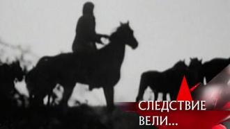 «Черные всадники».«Черные всадники».НТВ.Ru: новости, видео, программы телеканала НТВ