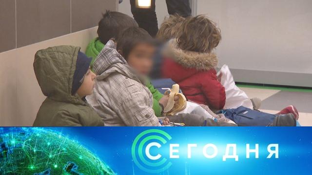 7февраля 2020года. 10:00.7февраля 2020года. 10:00.НТВ.Ru: новости, видео, программы телеканала НТВ