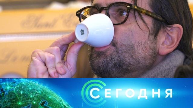7 февраля 2020 года. 16:00.7 февраля 2020 года. 16:00.НТВ.Ru: новости, видео, программы телеканала НТВ