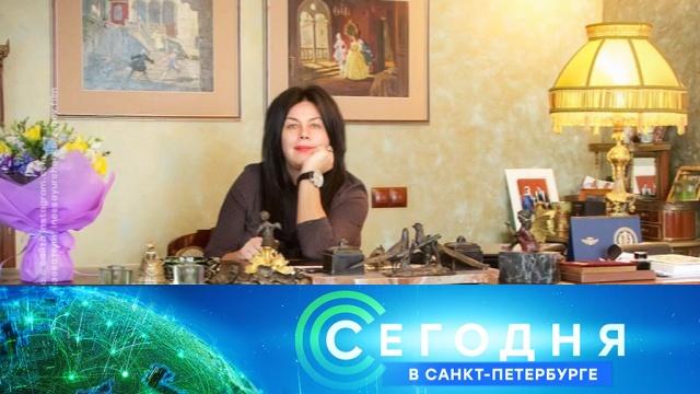 7 февраля 2020 года. 19:20.7 февраля 2020 года. 19:20.НТВ.Ru: новости, видео, программы телеканала НТВ