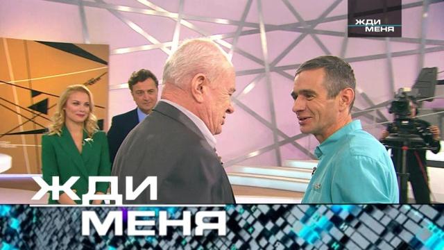 Выпуск от 7 февраля 2020 года.Выпуск от 7 февраля 2020 года.НТВ.Ru: новости, видео, программы телеканала НТВ
