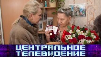 Выпуск от 8февраля 2020 года.Выпуск от 8февраля 2020 года.НТВ.Ru: новости, видео, программы телеканала НТВ