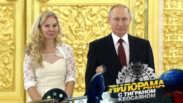 «Международная пилорама» сТиграном Кеосаяном.НТВ.Ru: новости, видео, программы телеканала НТВ
